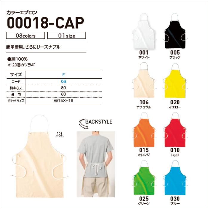 00018-CAP