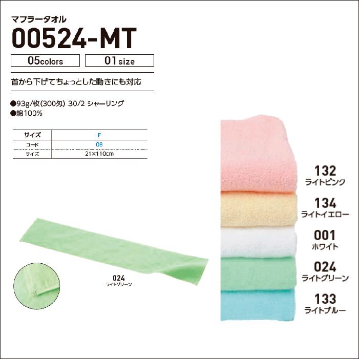 00524-MT