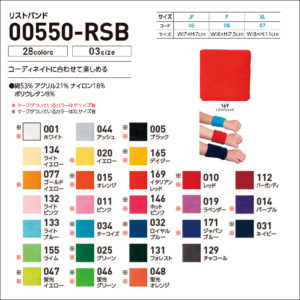 00550-RSB
