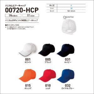 00720-HCP