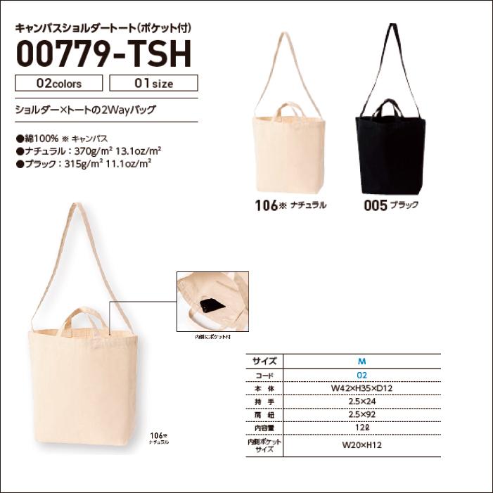00779-TSH