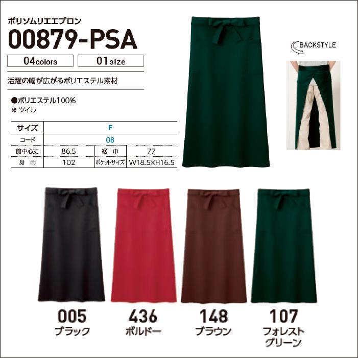 00879-PSA