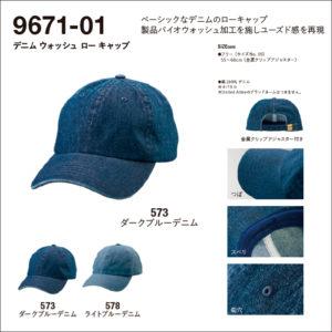 9671-01