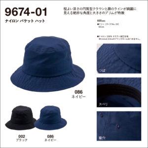 9674-01