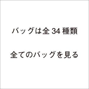 catalog_bag