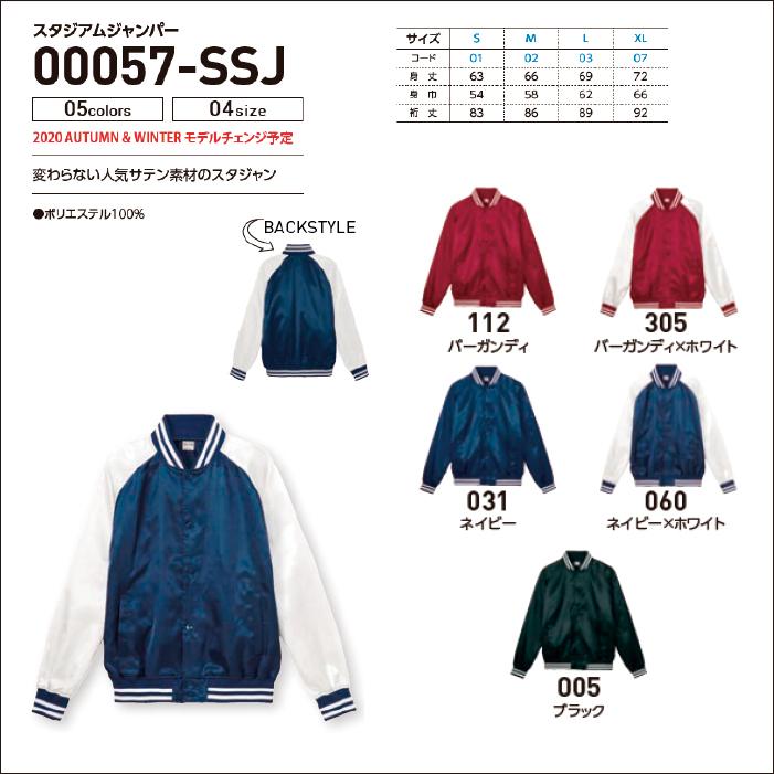 00057-SSJ