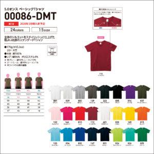 00086-DMT