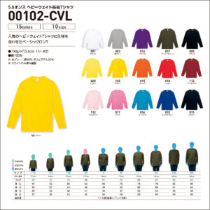 00102-CVL