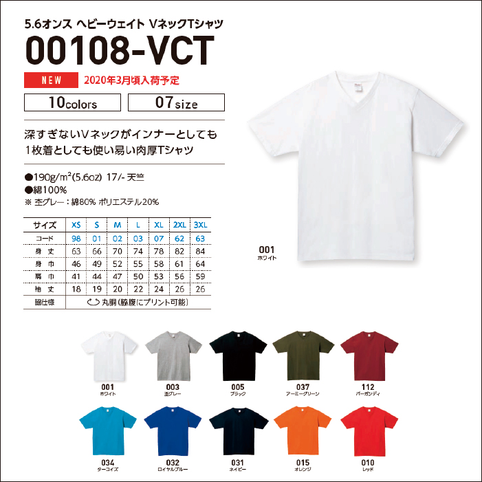 00108-VCT
