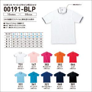 00191-BLP