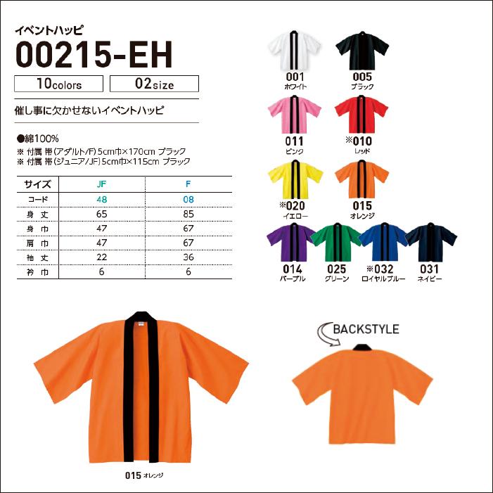 00215-EH