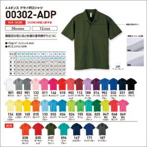 00302-ADP