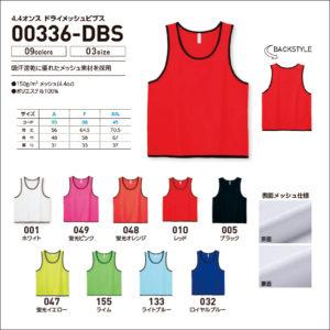 00336-DBS
