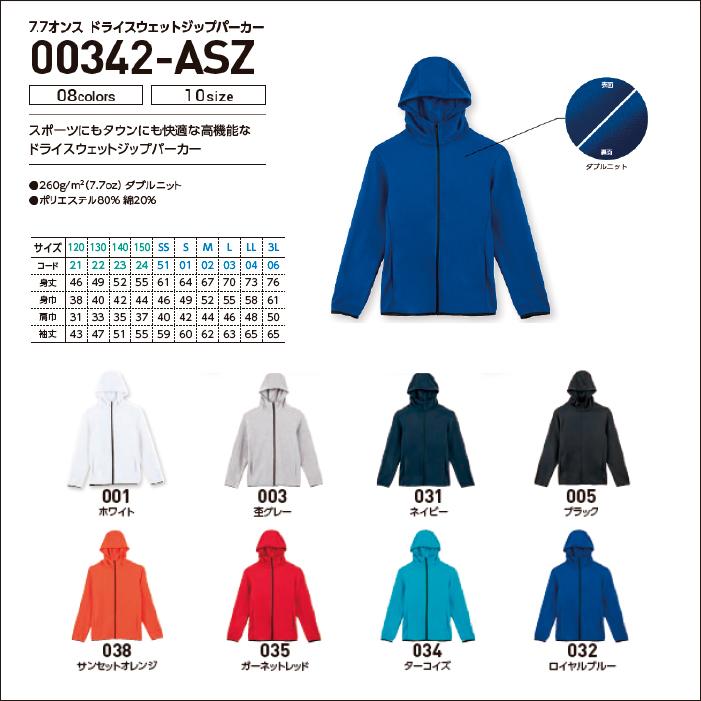 00342-ASZ