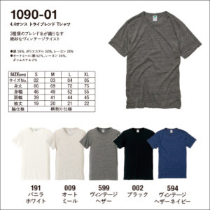 1090-01