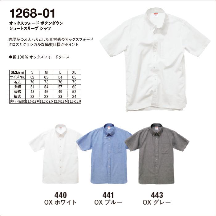 1268-01