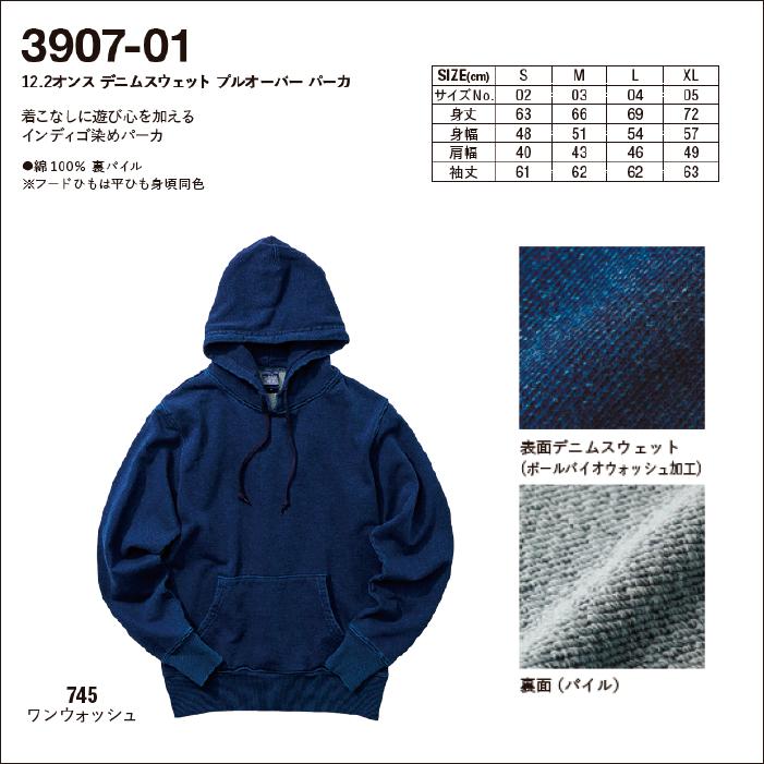 3907-01