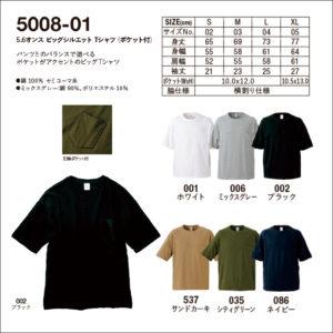 5008-01