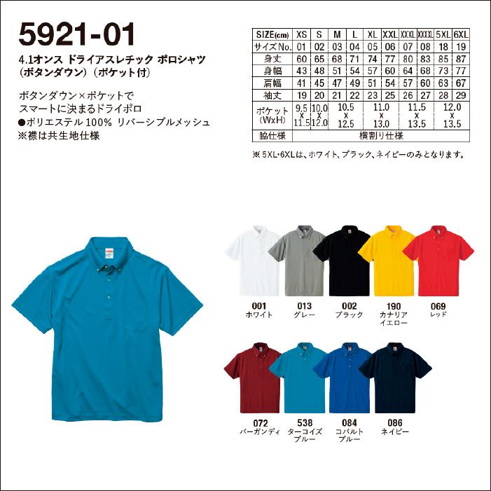 5921-01