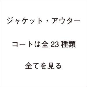 catalog_jaouco