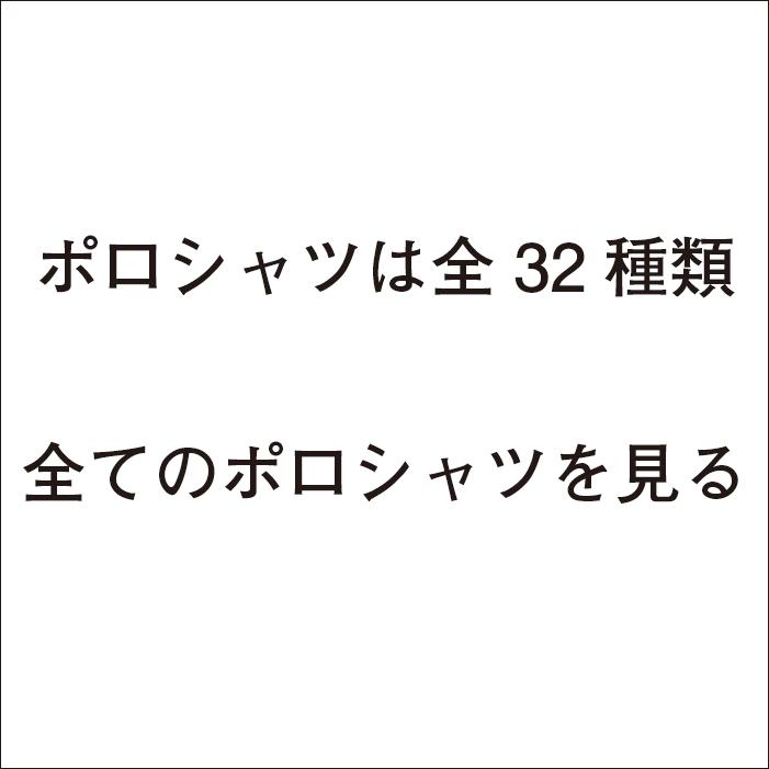 catalog_polo-shirt