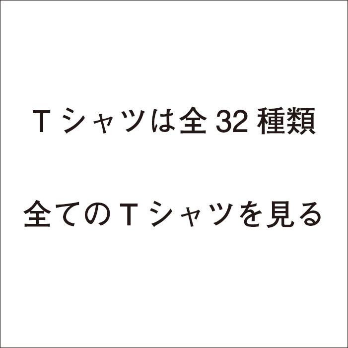 catalog_t-shirt